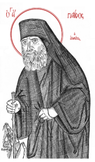 Paisios of Mount Athos Greek Eastern Orthodox monk