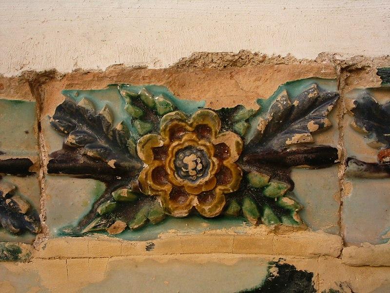 Image:Palacio Sintra azulejo1.JPG