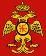 Palaeologoi eagle XV c.png