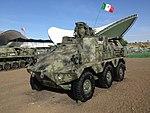 Panhard VCR del Ejército Mexicano.jpg