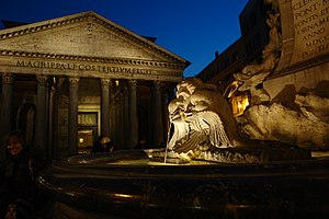 English: Pantheon with fountain