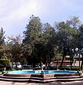 Parque Guadiana, Durango, Dgo., Mexico - panoramio.jpg