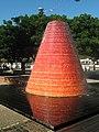 Parque das Nações 5 - Jul 2009.jpg