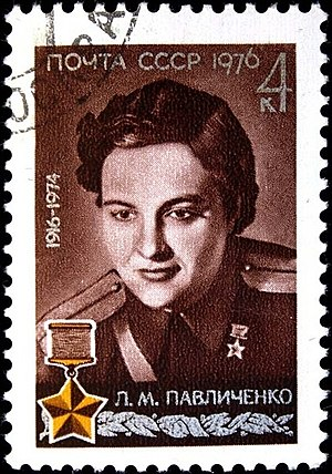 Lyudmila Pavlichenko - Second Soviet Union-issued postage stamp dedicated to Pavlichenko