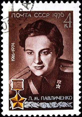 Lyudmila Pavlichenko - Second Soviet Union-issued postage stamp dedicated to Pavlichenko
