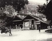 The Peak Tram, Garden Road Terminus, c.1920