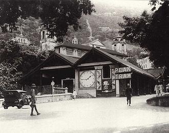 Peak Tram - Garden Road Terminus, circa 1920