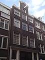 Peperstraat 8a, Amsterdam.JPG