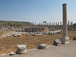 Perga - The agora