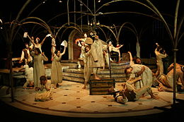 Peter Weiss' Marat Sade at SUNY 2008.jpg