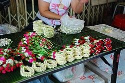 花环 (泰国)