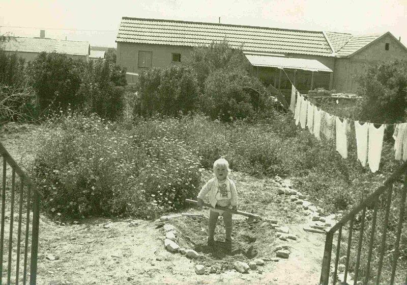 חלקת אדמה לכל ילד