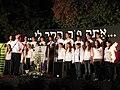 PikiWiki Israel 2662 Ramat Hasharon טקס יום הזכרון ברמת השרון.JPG
