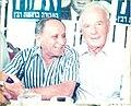 PikiWiki Israel 3515 Goel Levitzky.jpg