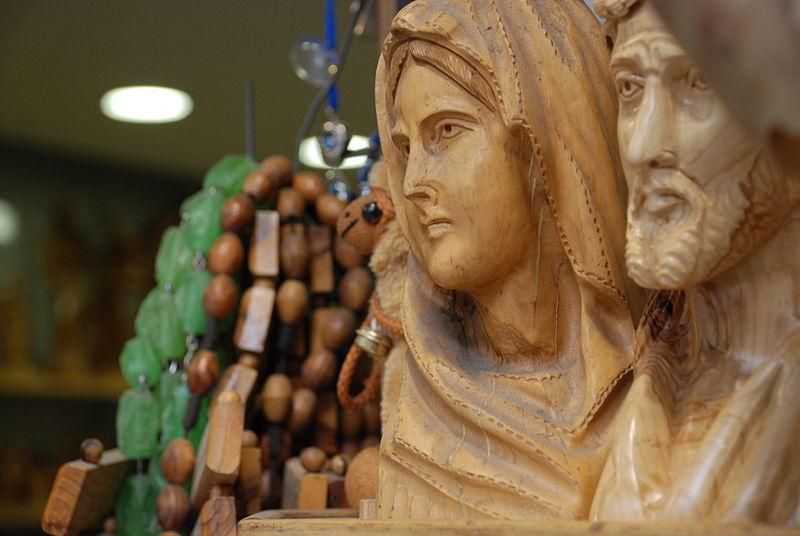Nazareth Religious Shop