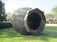 PikiWiki Israel 53144 the statue of the berlin dome by ilan averbuch.jpg