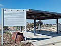 PikiWiki Israel 53215 the dudaim site in the negev.jpg