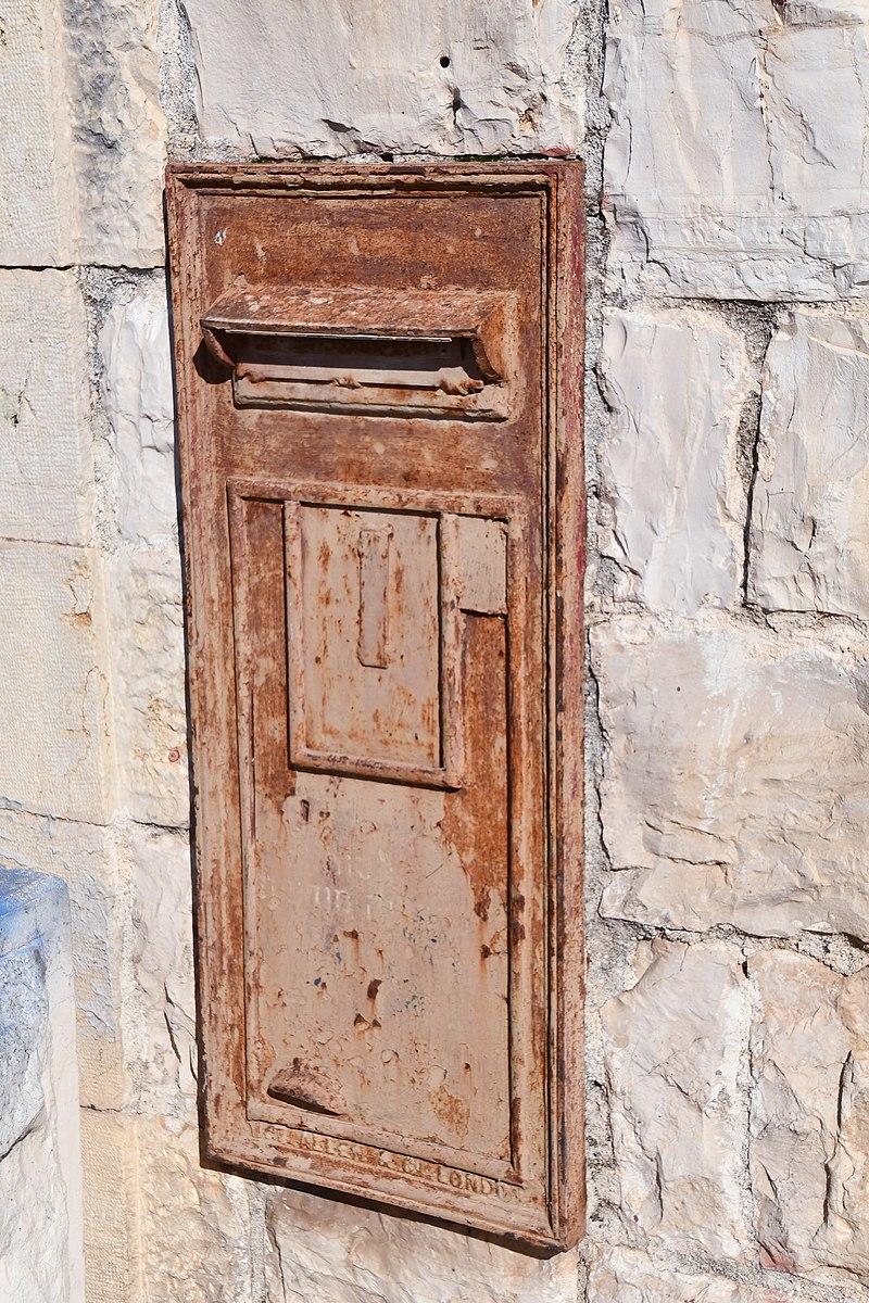 תיבת דואר מנדטורית