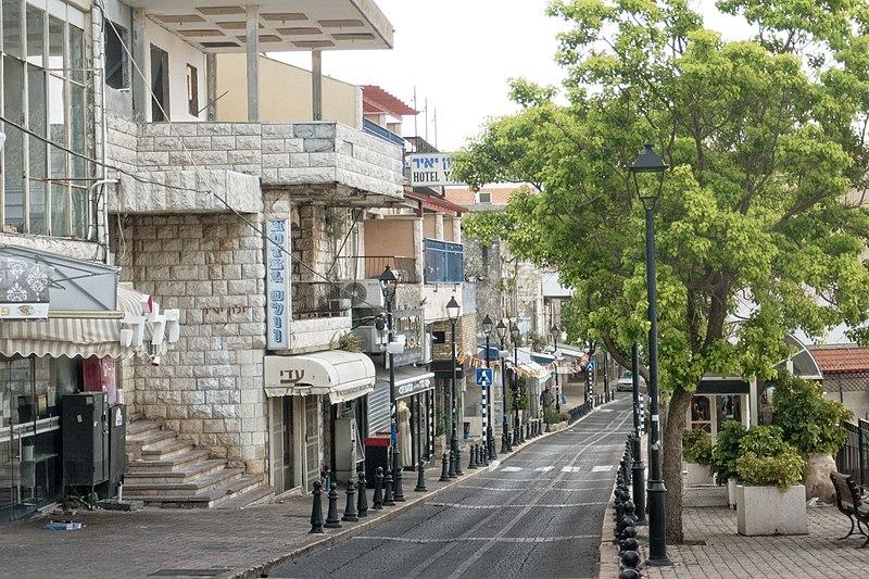 צפת העתיקה,רחוב ירושלים