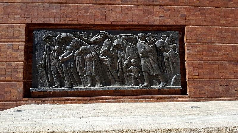 מוסד יד ושם בירושלים