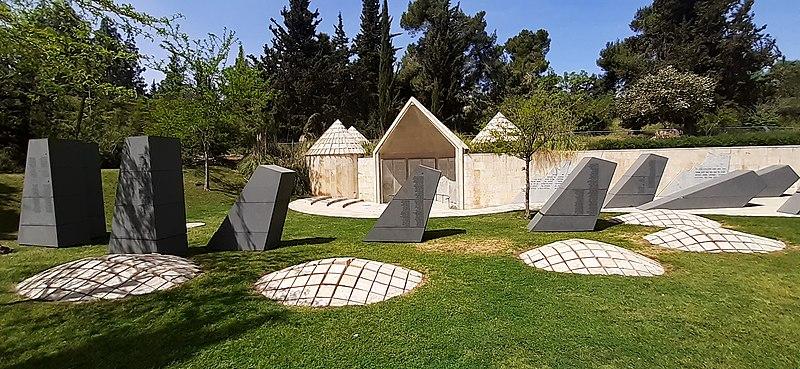 אתר הנצחה ליהודי אתיופיה בירושלים