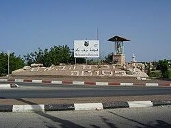 PikiWiki Israel 8821 entrance to fassuta.jpg