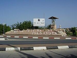 Fassuta - Entrance to Fassouta