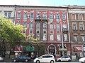 Pink facade. - 36 Ferenc Boulevard, Budapest District IX.JPG