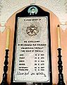 Polachirackal Zacharias Mar Athanasios, Bishop of Tiruvalla.jpg