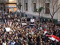 Police protest in a street of Cairo.jpg