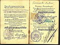 Polish passport extended in 1941 by Righteous Among the Nations Chilean diplomat Samuel del Campo.jpg