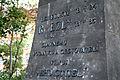 Pomník Benedikta Roezla (Nové Město) Karlovo nám. (3).jpg
