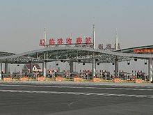 Port of Shanghai, Yangshan Deep-water Harbour Zone, Entrance.jpg