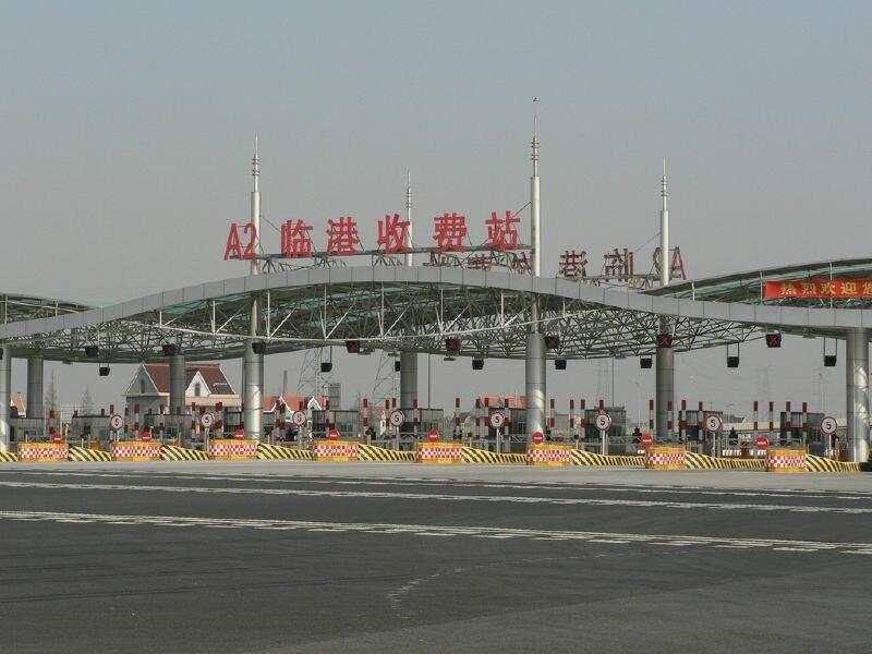 Port of Shanghai, Yangshan Deep-water Harbour Zone, Entrance