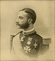 Portrait of King Alfonso XII of Spain.jpg