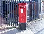 Post box, Park Hill Road.jpg