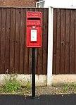 Post box on Cringles Drive, Tarbock.jpg