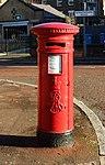 Post box on Denman Drive, Tuebrook.jpg