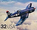 Postage stamp commemorating F4U Corsairs (5732729536).jpg