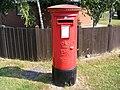 Postbox, Pembroke Road, Framlingham - geograph.org.uk - 1394750.jpg