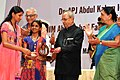 Pranab Mukherjee presented Dr. A.P.J. Abdul Kalam IGNITE Awards to creative children, at the Institute of Management – Ahmadabad (IIMA), in Gujarat. The Governor of Gujarat, Shri O.P. Kohli and the Chief Minister of Gujarat.jpg