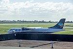 Presidente Castro Pinto International Airport 2017 004.jpg