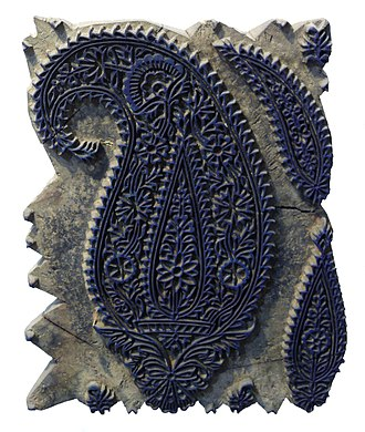 "Paisley (design) - Wood handstamp for Textile printing traditional ""paisley"" designs, Isfahan, Iran"