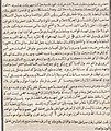 Printed form of Şah İsmail's letter to Sultan Bayezid II.jpg