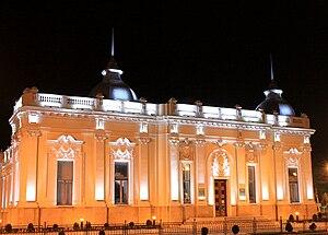 Baku Puppet Theatre - Image: Puppet Theatre, Baku, 2010