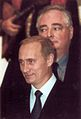Putin and Nicolas Iljine at Guggenheim 2000.jpg