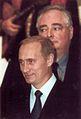 Putin and Nicolas Iljine at Guggenheim 2000.jpg