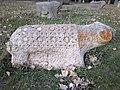 Qaradaran, gravestone 48.jpg