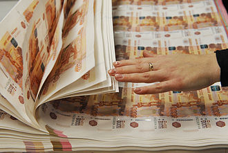 Spot color - Printing banknotes with a metallic spot color