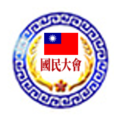 ROC National Assembly Seal.png